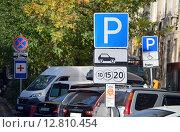 Купить «Зона платной парковки. Москва, улица Анны Северьяновой», фото № 12810454, снято 16 сентября 2015 г. (c) Александр Замараев / Фотобанк Лори