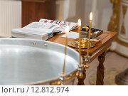 Купить «Купель для крещения и горящие свечи», фото № 12812974, снято 19 сентября 2015 г. (c) Evgenia Shevardina / Фотобанк Лори