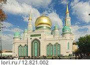 Купить «Московская соборная мечеть», фото № 12821002, снято 24 сентября 2015 г. (c) Денис Ларкин / Фотобанк Лори