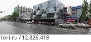"""Купить «Волгоград, торговый центр """"Ворошиловский"""" пасмурным днём», эксклюзивное фото № 12826418, снято 9 мая 2015 г. (c) Дмитрий Неумоин / Фотобанк Лори"""