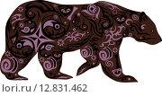 Коричневый орнаментальный силуэт медведя. Стоковая иллюстрация, иллюстратор Буркина Светлана / Фотобанк Лори