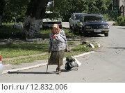 Бедная старушка (2008 год). Редакционное фото, фотограф Дмитрий Пискунов / Фотобанк Лори