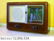Купить «Старинное радио», фото № 12856534, снято 27 апреля 2015 г. (c) Vasily Smirnov / Фотобанк Лори