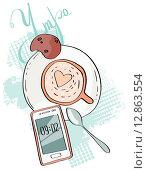 Купить «Утренний кофе», иллюстрация № 12863554 (c) Елисеева Екатерина / Фотобанк Лори