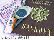Купить «Документы и ключи для автомобиля», фото № 12866918, снято 13 октября 2015 г. (c) Сергеев Валерий / Фотобанк Лори