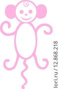 Стилизованная розовая обезьянка. Стоковая иллюстрация, иллюстратор Буркина Светлана / Фотобанк Лори