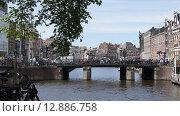 Вид на мост в Амстердаме (2013 год). Редакционное фото, фотограф Елена Утенкова / Фотобанк Лори