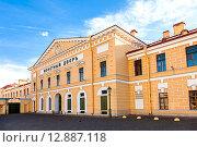 Купить «Санкт-Петербург. Монетный двор в Петропавловской крепости», фото № 12887118, снято 22 июля 2018 г. (c) FotograFF / Фотобанк Лори