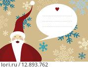 Купить «Santa claus merry christmas greeting card snow», иллюстрация № 12893762 (c) PantherMedia / Фотобанк Лори