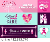 Купить «Breast cancer awareness campaign graphic elements», иллюстрация № 12893770 (c) PantherMedia / Фотобанк Лори