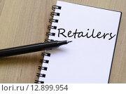 Купить «Retailers text concept», фото № 12899954, снято 7 августа 2020 г. (c) PantherMedia / Фотобанк Лори