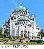 Купить «Храм Святого Саввы в Белграде, Сербия», фото № 12910050, снято 14 мая 2011 г. (c) Михаил Марковский / Фотобанк Лори