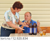 Пьянство в семье. Стоковое фото, фотограф Юрий Морозов / Фотобанк Лори
