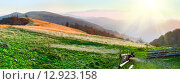 Autumn sunset mountain panorama (Carpathian Mt's, Ukraine) Стоковое фото, фотограф Юрий Брыкайло / Фотобанк Лори