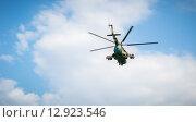 Военный вертолёт. Стоковое фото, фотограф Vladimir Veseliy / Фотобанк Лори