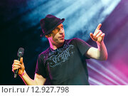 Zdob Si Zdub.Роман Ягупов (2015 год). Редакционное фото, фотограф Иван Маркуль / Фотобанк Лори
