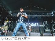 Группа Stigmata (2015 год). Редакционное фото, фотограф Иван Маркуль / Фотобанк Лори