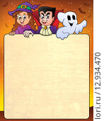 Купить «Frame with Halloween characters topic 3», иллюстрация № 12934470 (c) PantherMedia / Фотобанк Лори