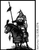 Монгольский тяжеловооруженный всадник. Стоковая иллюстрация, иллюстратор Денис Цыренжапов / Фотобанк Лори
