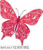Бабочка с узором на красных крыльях. Стоковая иллюстрация, иллюстратор Буркина Светлана / Фотобанк Лори