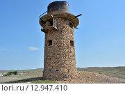 Старая водонапорная башня, выстроенная англичанами из дикого камня в начале прошлого века неподалёку от Экибастуза, Казахстан. Стоковое фото, фотограф Рута Применко / Фотобанк Лори