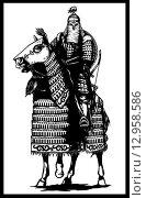 Монгольский воин. Стоковая иллюстрация, иллюстратор Денис Цыренжапов / Фотобанк Лори