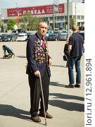 Купить «Ветеран Великой Отечественной войны. 9 мая 2015 года», эксклюзивное фото № 12961894, снято 9 мая 2015 г. (c) Михаил Ворожцов / Фотобанк Лори