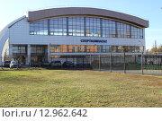 Спорткомплекс на улице Большая Косинская в Москве (2015 год). Редакционное фото, фотограф Александр Устинов / Фотобанк Лори