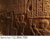 Купить «Иероглифы на стенах в древнем египетском храме», фото № 12984790, снято 5 декабря 2014 г. (c) Михаил Коханчиков / Фотобанк Лори