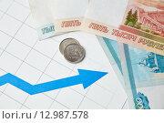 Купить «Рост рубля», фото № 12987578, снято 1 ноября 2015 г. (c) Евгений Глазунов / Фотобанк Лори