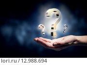 Ask any questions. Стоковое фото, фотограф Sergey Nivens / Фотобанк Лори