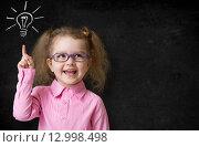 Купить «Ребенок в очках на фоне школьной доски», фото № 12998498, снято 20 мая 2014 г. (c) Андрей Кузьмин / Фотобанк Лори