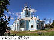 Купить «Сампсониевский собор в Санкт-Петербурге», фото № 12998606, снято 27 сентября 2015 г. (c) Александр Секретарев / Фотобанк Лори