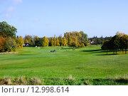 Купить «Поле для гольфа», фото № 12998614, снято 22 октября 2015 г. (c) Татьяна Кахилл / Фотобанк Лори