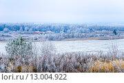 Морозное утро. Общий вид на деревню. Стоковое фото, фотограф Валерий Апальков / Фотобанк Лори