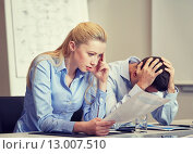 Купить «business people meeting in office», фото № 13007510, снято 25 октября 2014 г. (c) Syda Productions / Фотобанк Лори