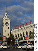 Купить «Сочи (станция) - памятник архитектуры (федеральный).», фото № 13011278, снято 4 ноября 2015 г. (c) Игорь Архипов / Фотобанк Лори