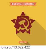 Купить «Логотип звезды с серпом и молотом, плоский стиль», иллюстрация № 13022422 (c) Yuri Krasnoshchok / Фотобанк Лори