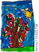 """Купить «Детская поделка из пластилина на бумаге """"Осеннее дерево и солнышко""""», фото № 13025738, снято 27 июня 2019 г. (c) Наталья Горкина / Фотобанк Лори"""