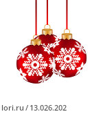 Красные елочные шары,вектор. Стоковая иллюстрация, иллюстратор Мастепанов Павел / Фотобанк Лори