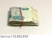 Купить «Пачка тысячных рублевых купюр перетянутая резиночкой», фото № 13052810, снято 13 ноября 2015 г. (c) Ивашков Александр / Фотобанк Лори