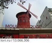 Париж, Мулен Руж (2012 год). Редакционное фото, фотограф Сергей Антоневич / Фотобанк Лори