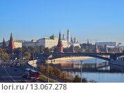Московский Кремль. Вид с моста над рекой (2015 год). Редакционное фото, фотограф Ксения Ларкина / Фотобанк Лори