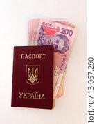 Купить «Украинский загранпаспорт с вложенными в него деньгами», фото № 13067290, снято 15 ноября 2015 г. (c) Ивашков Александр / Фотобанк Лори