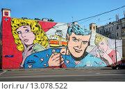 """Купить «Москва. Граффити в стиле поп-арт """"Апаков и вагоновожатые""""», эксклюзивное фото № 13078522, снято 6 июня 2015 г. (c) Dmitry29 / Фотобанк Лори"""