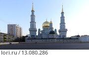 Купить «Московская кафедральная мечеть на фоне синего неба», фото № 13080286, снято 6 ноября 2015 г. (c) Владимир Журавлев / Фотобанк Лори