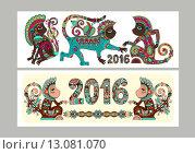 Купить «Фон с разноцветными узорными обезьянами и цифрами 2016», иллюстрация № 13081070 (c) Олеся Каракоця / Фотобанк Лори