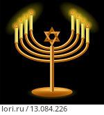 Купить «Золотая менора с зажженными свечами», иллюстрация № 13084226 (c) Valerii Stoika / Фотобанк Лори