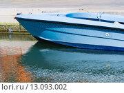 Купить «Reflection of blue boat in Burano - Venice», фото № 13093002, снято 18 февраля 2019 г. (c) PantherMedia / Фотобанк Лори