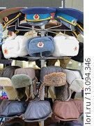 Communist Hats. Стоковое фото, фотограф Marko Beric / PantherMedia / Фотобанк Лори